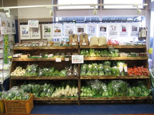 勝田台店の地場野菜売場