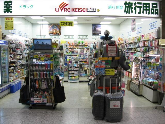 成田空港内リンクス写真