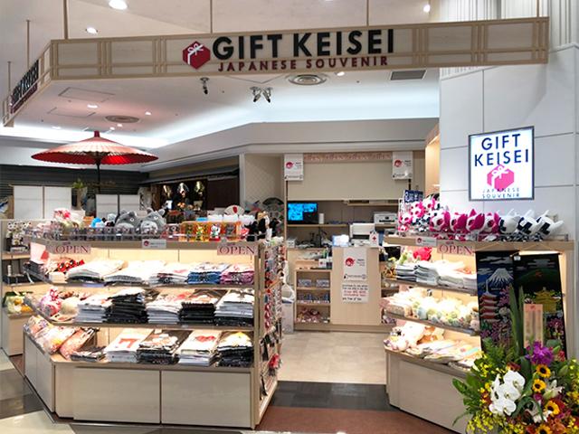 成田空港店