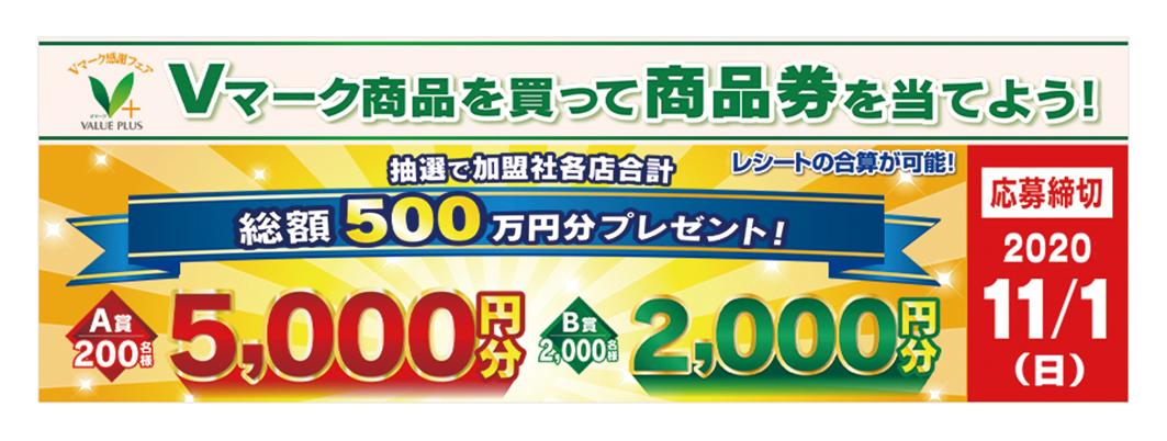 03_keisei_900-340